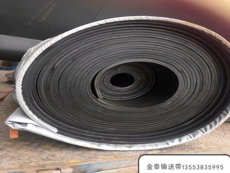 黑色橡胶输送带