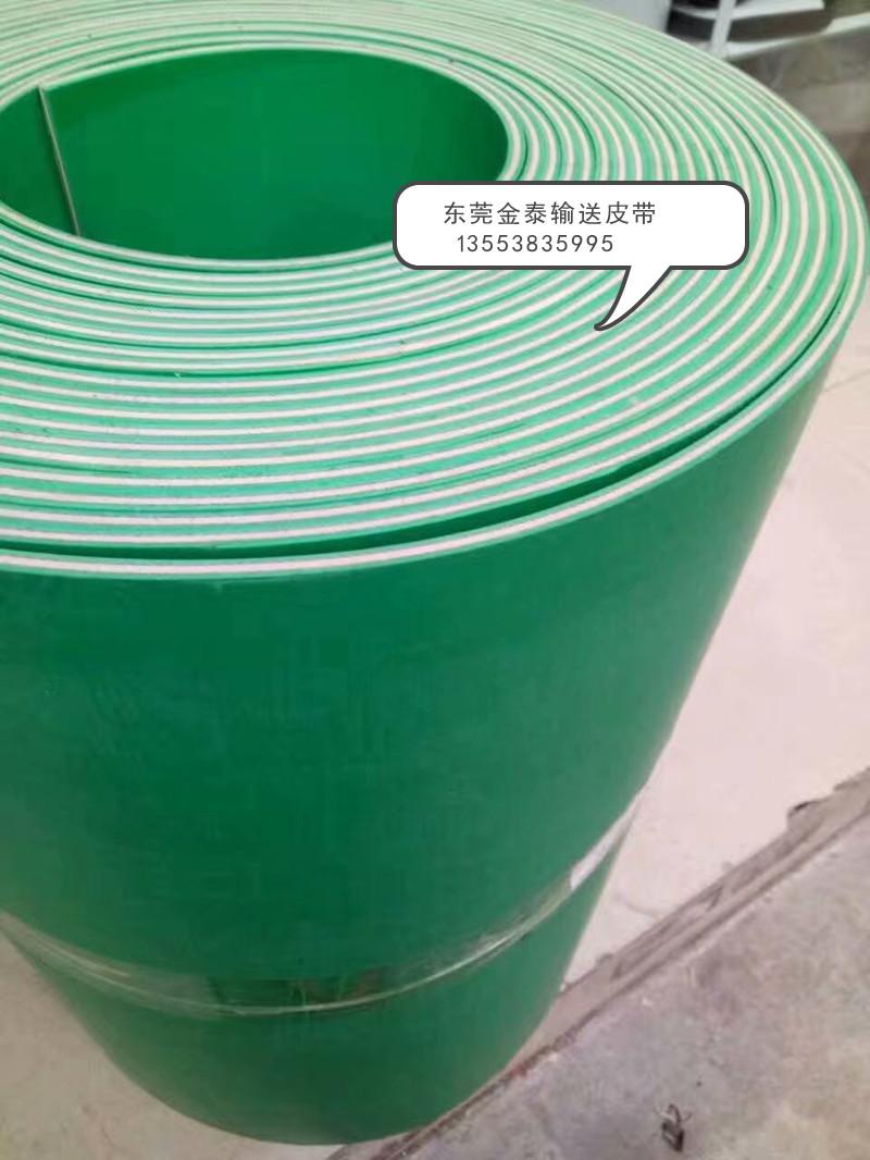 绿色橡胶输送带