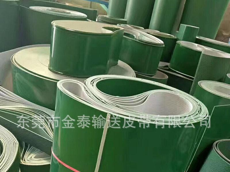 绿色PVC输送带 轻型pvc输送带 厂家