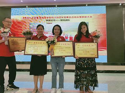 金泰输送获得第六届牛商争霸赛猛龙战队荣誉证书