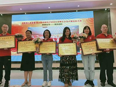 金泰输送获得第六届牛商争霸赛荣誉证书