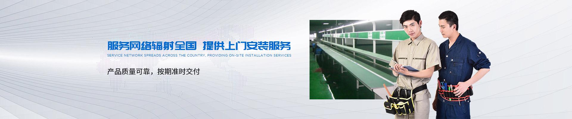 金泰服务网络辐射全国,提供上门安装服务
