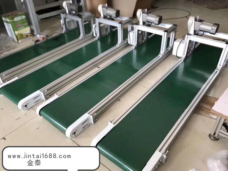 铝型材皮带输送机