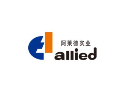 金泰合作客户-上海阿莱德