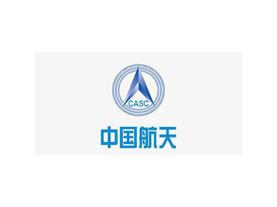 金泰合作客户-中国航天