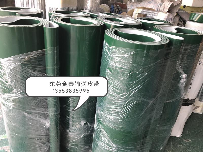 1.绿色PVC带